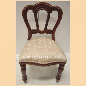 RACR 001 - Mahogany Admiralty Chair Carved