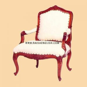 RAAC 010 - Chair French B Large