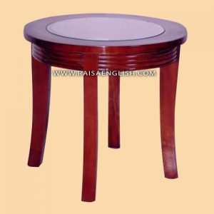 RACT 024 GS - Round End Coffee Table with Glass Top